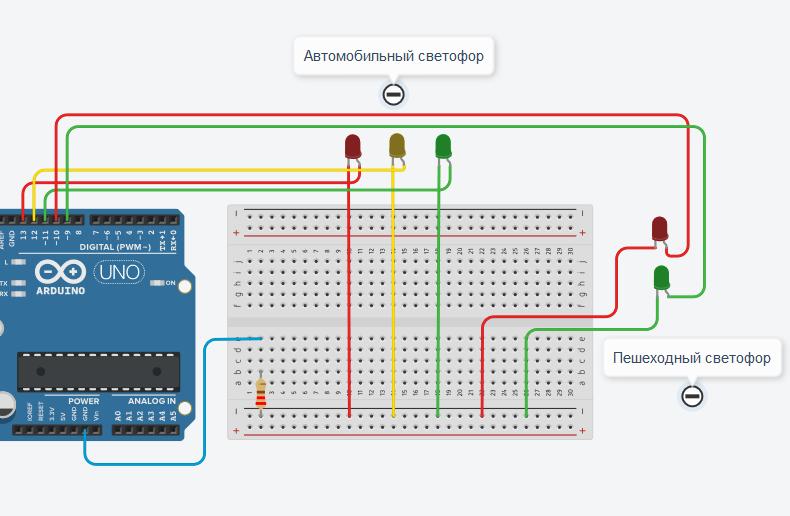 Схема светофора на Arduino.